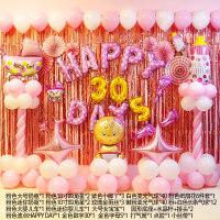 周岁生日布置宝宝30天双满月宴装饰儿童主题气球雨丝场景派对套餐