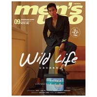 订阅 Men's Uno男人志 男性时尚杂志 台湾繁体中文 年订12期