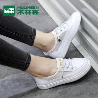 木林森新款白色舒适女休闲鞋夏季轻便透气网面鞋百搭板鞋小白鞋女