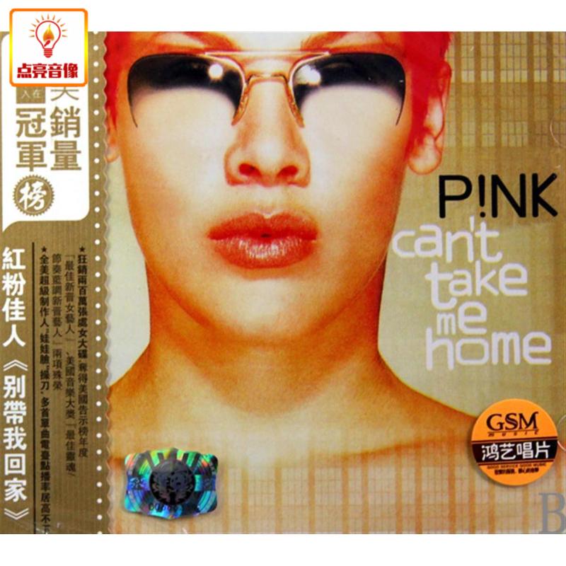 正版音乐 红粉佳人 别带我回家(CD)Pink的首张个人专辑 光碟-专辑CD唱片 原装正版 当天发货