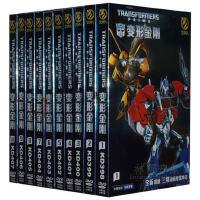 卡通片DVD光盘 变形金刚 1-10 美国版 10DVD动画片碟片中英文
