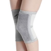 护膝保暖老寒腿男女士中老年人膝盖关节加厚护腿炎防滑