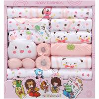 班杰威尔 春夏新生儿礼盒18件套纯棉婴儿内衣母婴用品初生满月宝宝套装 四季米奇