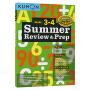 Kumon Summer Review & Prep Math & Reading G3-4 公文式教育 暑假复习和准备系列 数学和英语阅读 9-10岁 儿童英文原版图书