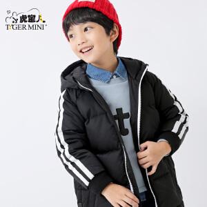 小虎宝儿童装男童中长款羽绒服9-10岁中大童白鸭绒儿童冬装新款潮