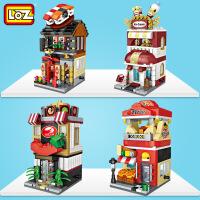 俐智loz小颗粒积木 迷你街景火锅店拼装益智玩具男孩女孩新年礼物
