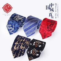 唐马仕桑蚕丝真丝男士领带商务中国风特色礼品商务出国外事送老外