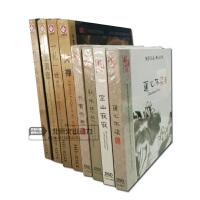 正版龙源唱片古琴巫娜七弦清音天禅一花一世界一叶一菩提8CD车载CD