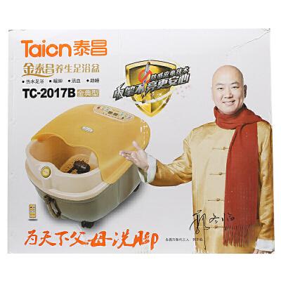 Taichang/泰昌 红泰昌足浴盆 足浴气血养生机 TC-2017B 金典型质量保障