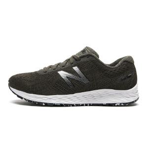 New Balance/NB 男鞋 轻便缓震运动休闲跑步鞋 MARISRS1/MARISRB1/MARISRR1 现