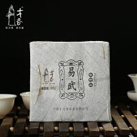 才者 2016年早春茶 易武古树生茶砖茶100克 云南普洱茶叶