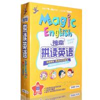 神奇拼读英语DVD英语自然拼读拼音儿童英语学习发音发声教材光盘