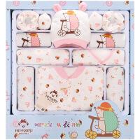 班杰威尔 秋冬婴儿衣服新生儿礼盒纯棉 加厚刚出生满月宝宝衣服套装 小刺猬款