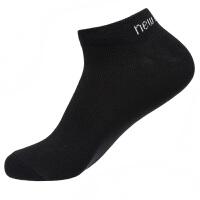 New Balance/NB 男袜女袜 运动袜休闲短袜袜子 AAS61650BK
