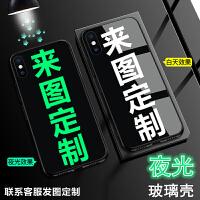 动漫刀剑神域V20手机壳荣耀note10夜光玻璃8X定制magic2桐人9