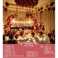 网红婚房布置套餐结婚气球 婚礼婚房布置套装网红创意浪漫结婚用品气球装饰套餐卧室 (升级)