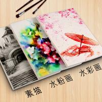 100张素描纸画纸4k美术彩铅绘画用画画纸水粉纸初学者