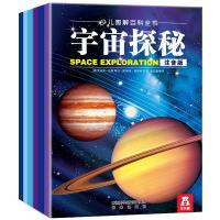 少儿图解百科全书注音版(6册)