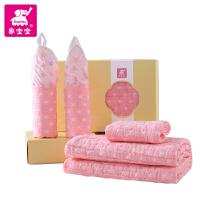 象宝宝婴儿纱布盖毯儿童全棉 超柔毛巾方巾礼盒四条装
