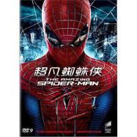 超凡蜘蛛侠/蜘蛛侠4 DVD9 正版高清电影dvd光盘 国英双语 欧美
