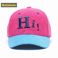 【3折到手价:23.7】巴拉巴拉女童休闲帽子秋装2017新款中大童女孩户外保暖时尚棒球帽