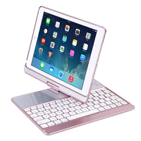 新ipad9.7保护套iPad air2蓝牙键盘壳Pro9.7防摔套平板iPad5/6旋转壳pro1 【带背光】新Ai