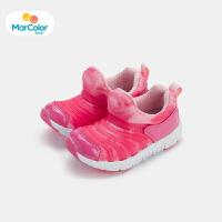 【2.5折参考价:49】马卡乐童鞋女宝宝2019秋新品女童毛毛虫鞋子运动鞋