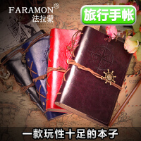 法拉蒙 笔记本文具 A6复古涂鸦本子旅行日记本创意活页记事本