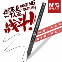 晨光速干中性笔0.5mm中小学生考试666用签字水笔韩版简约可爱批发