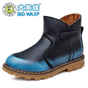 大黄蜂童鞋 冬季新品男童皮鞋 儿童加绒保暖棉鞋 小孩鞋子皮鞋