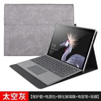 微软surface pro6保护套新pro5平板电脑保护壳pro4皮套12.3英寸i5内