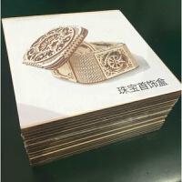 乌克兰木质机械传动模型首饰盒珠宝盒珍宝盒木质拼插玩具模型抖音