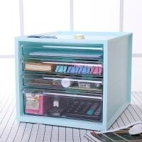 门扉 桌面收纳盒 办公室桌面收纳盒多层桌面文件收纳柜置物架创意抽屉式文具储物箱