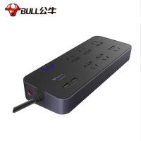 公牛插座抗电涌独立开关防雷电过载保护插座USB多功能插排插线板