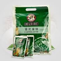 台湾伯朗咖啡 意式拿铁速溶三合一咖啡粉 即溶405g (27g*15袋)