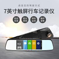 金字�H7触屏高清广角防眩光前后双录后视镜行车记录仪送32G内存卡