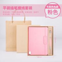 笔记本礼盒定做LOGO公司商务活动礼品创意办公文具记事本套装 A5套装-粉色 94