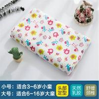 20191106133758496儿童枕头泰国乳胶枕卡通学生护颈枕全棉枕套宝宝枕芯 换洗单枕套-小童 不含芯