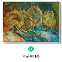 向日葵梵高装饰画玄关走廊画抽象画餐厅挂画鸢尾油画名画墙画壁画 80*120 黑色现代外框 单幅价位