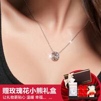 银项链女天然紫水晶锁骨链简约日韩版吊坠饰品情人节生日礼物