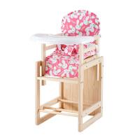 【当当自营】萌宝(Cutebaby)全实木 多功能 儿童餐椅 CBC501粉色