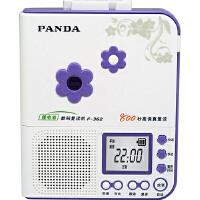 熊猫(PANDA) F-362 800秒高保真复读机 磁带录音机(紫色)