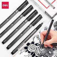 美术勾线笔0.5mm线幅学生绘画描边描线勾边手绘笔记号笔 多规格勾线笔01/03/05/08/20/BR勾线笔