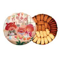【情人节礼品】珍妮曲奇小熊饼干 咖啡奶油四味320g礼盒装 手工曲奇进口原材料 办公室零食 顺丰包邮