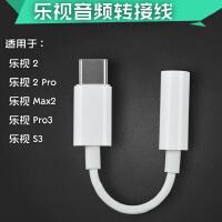 �芬�2pro max2手�C耳�C 音�l�D接�^USB接口type-c�D3.5mm耳�C� 其他