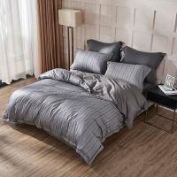 纯棉被套床单床上用品四件套全棉贡缎印花简约床品4件套 W-DY829摩登森林 1.5m(5英尺)床 请配200*230