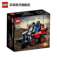 LEGO乐高积木机械组Technic系列42116滑移装载机