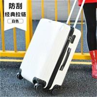 行李箱女韩版拉杆箱万向轮旅行箱包大学生男24寸小清新密码皮箱子