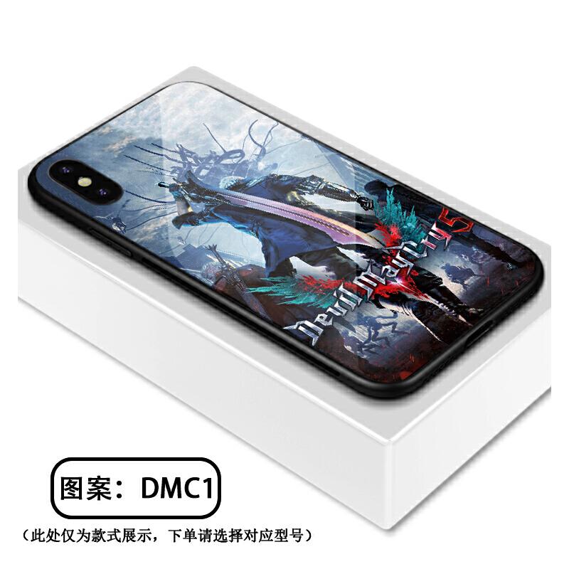鬼泣5手机壳IPhoneX玻璃XsMax定制8plus个性创意男7p潮牌6splus套 苹果X 图案 DMC1