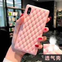 方形透气iPhoneXs max手机壳新款xr苹果7plus保护套全包边硅胶iPhone8plus潮 苹果X/Xs【方